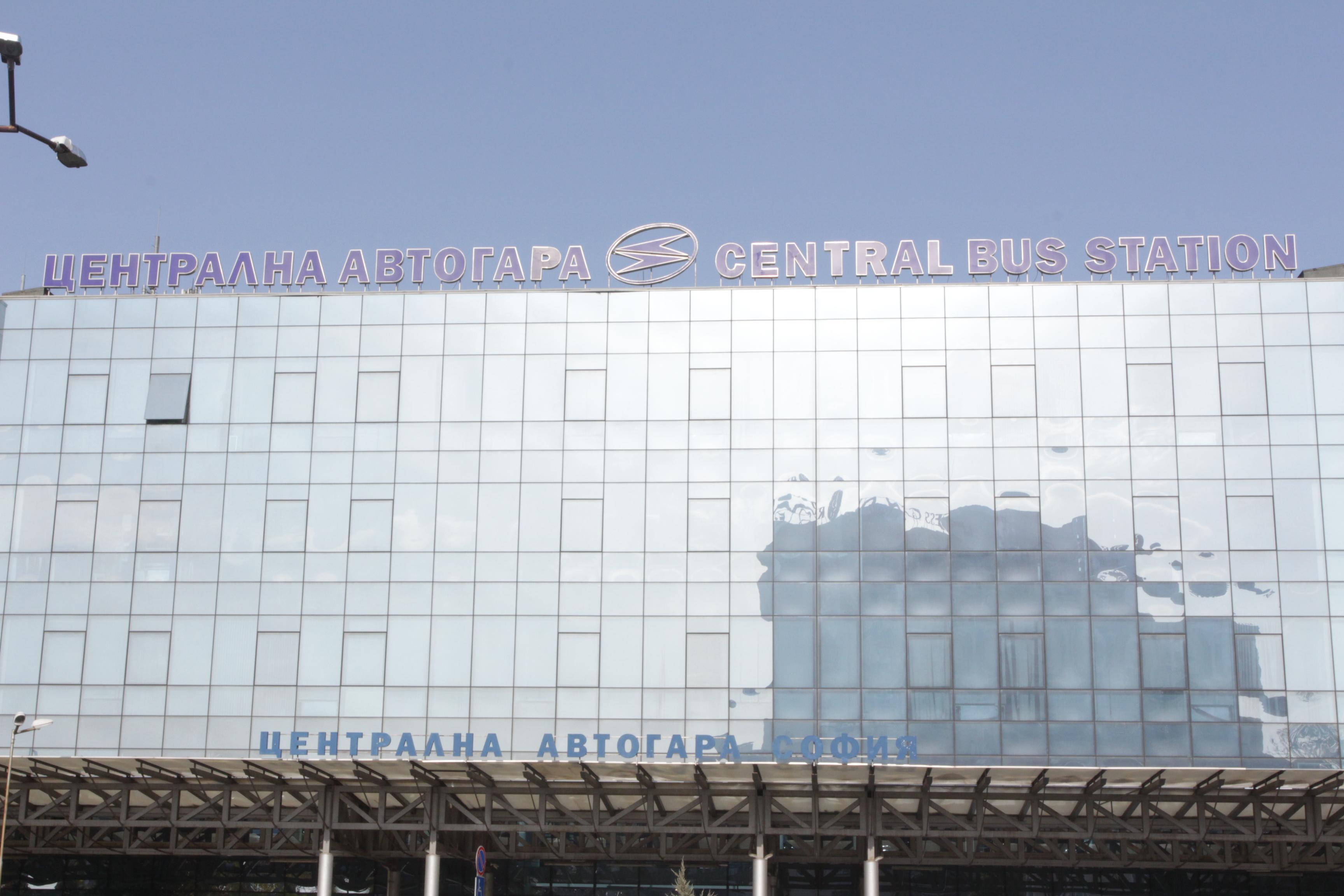 Финансови проблеми за автогарата в София заради кризата с коронавируса