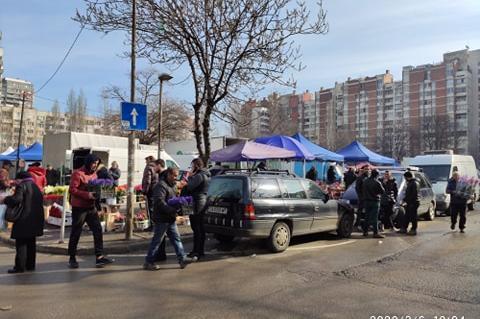 """Борсата за цветя на пазара """"Димитър Петков"""""""