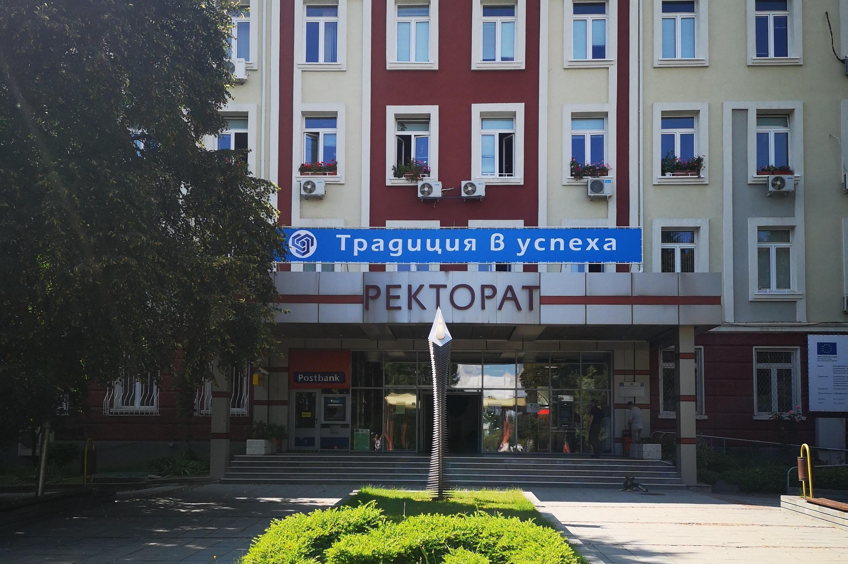 Техническият университет - София провежда отдалечен кандидатстудентски изпи