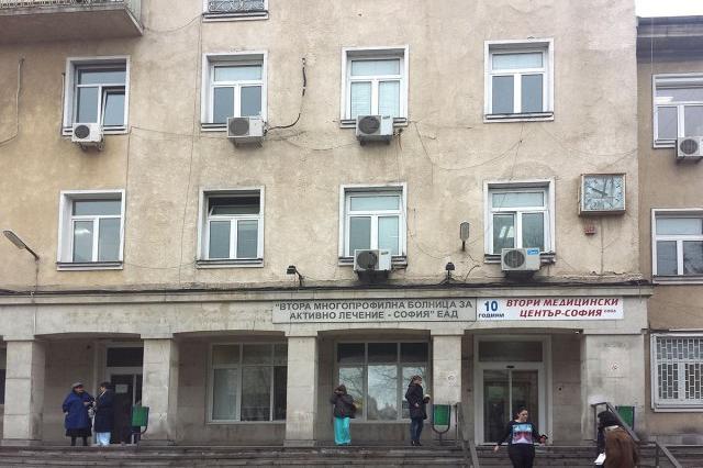 Болниците в София, в които ще се настаняват за лечение пациенти с COVID-19