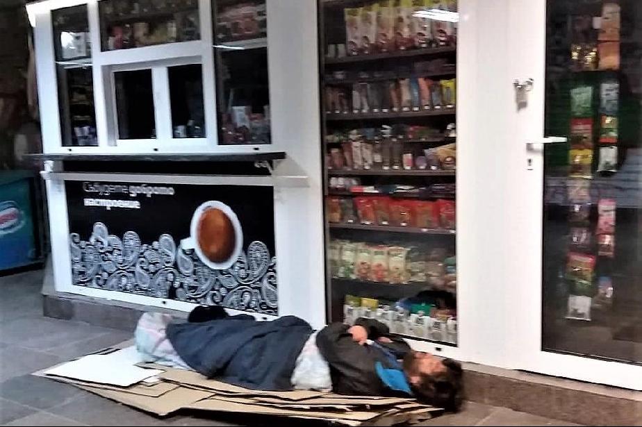 Удължават приема на бездомни в Захарна фабрика