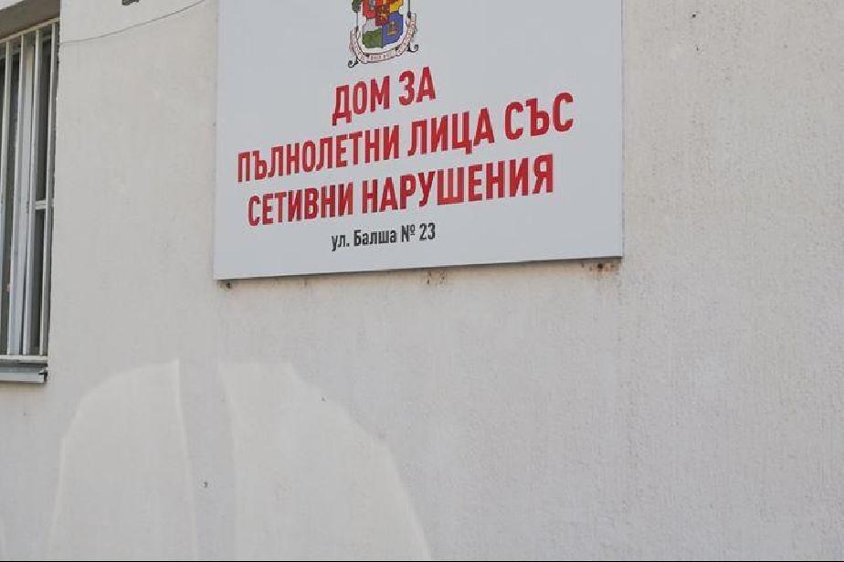 """Детски градини от """"Триадица"""" дариха продукти на Дом за сетивни нарушения"""
