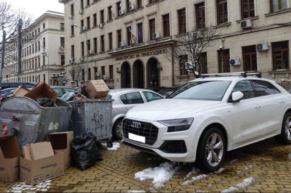 Инспектори направиха предписание на Правосъдието за отпадъците