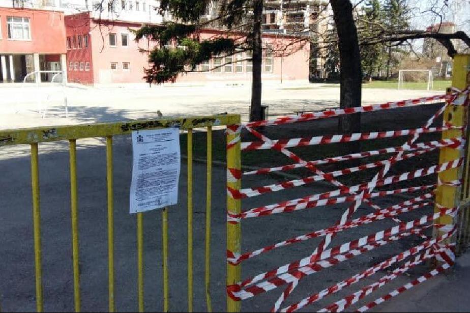 забранено влизане