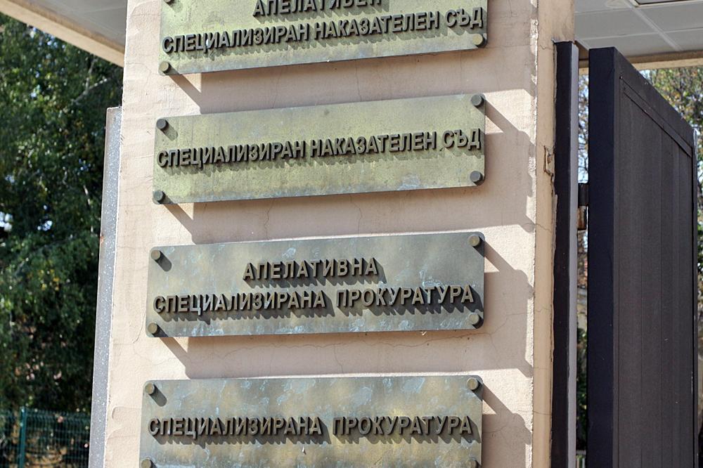 Апелативният съд остави Йоан Матев под домашен арест