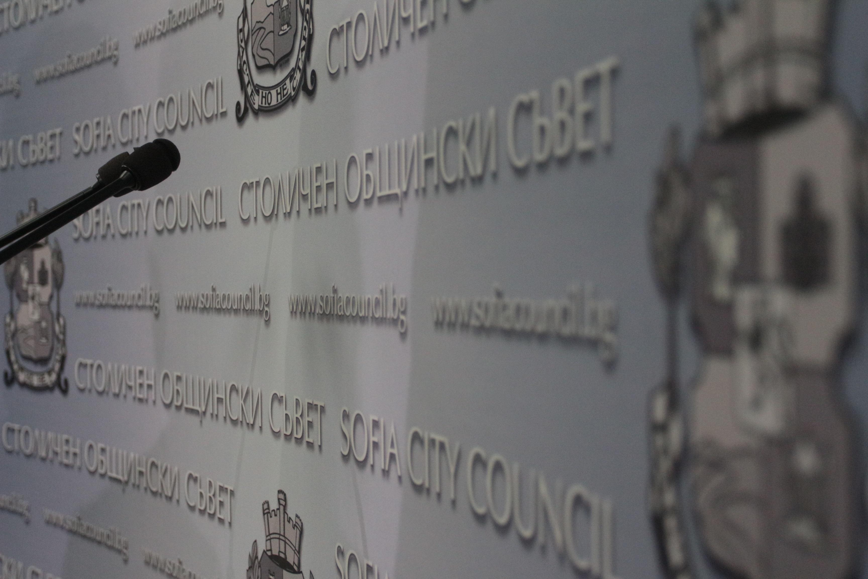 Излъчват заседанията на комисиите на СОС, онлайн сесията е на 30 април