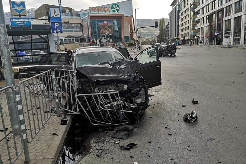 Катастрофа на Парадайс