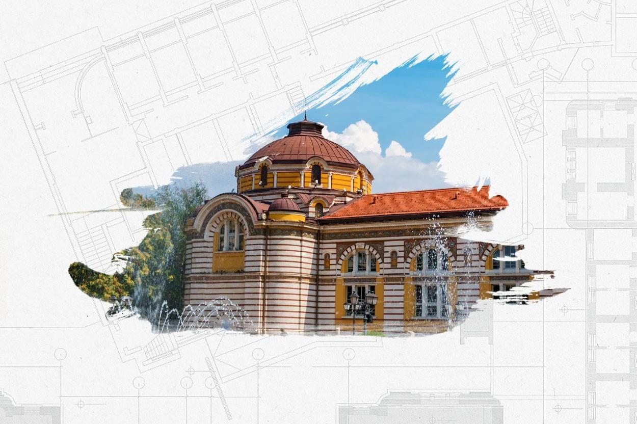 10 000 лв. е наградата за концепция за развитието на Централна баня в София