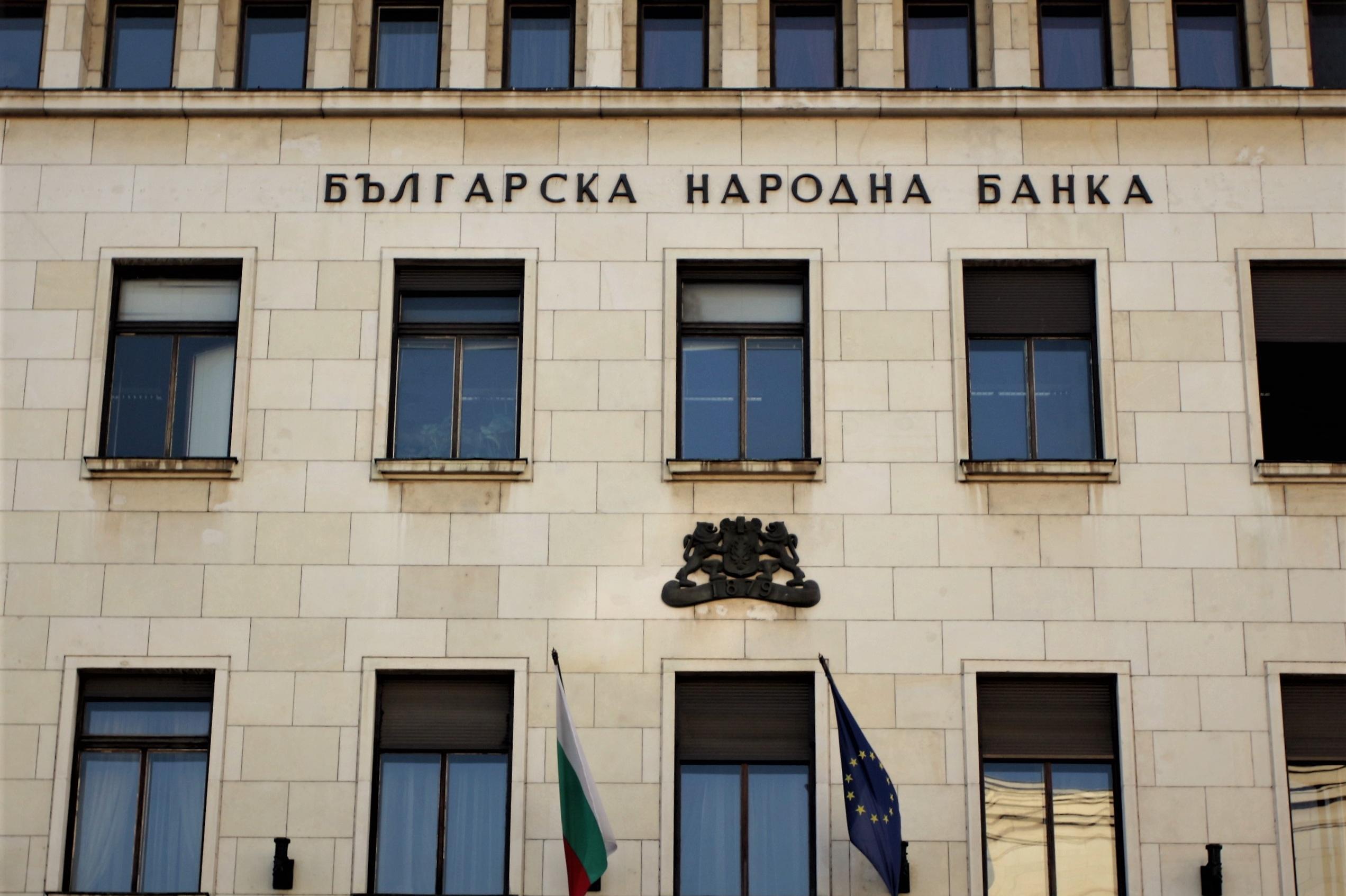 БНБ: До 5 дни банките да са готови с правилата за кредитен мораториум