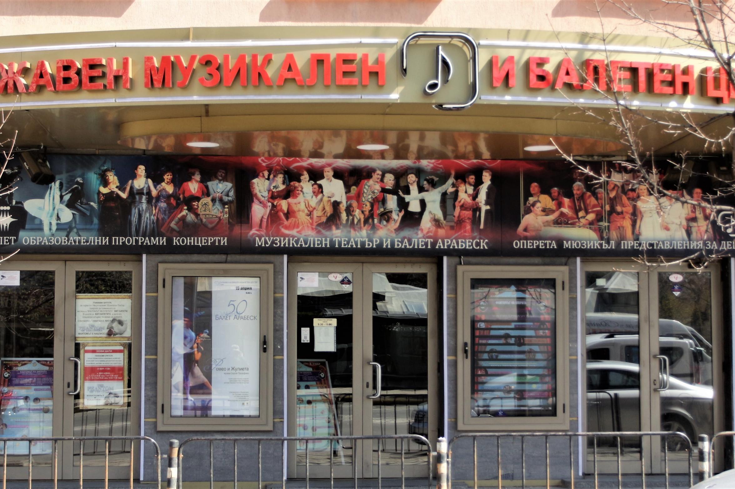 Звезди от Музикалния театър борят карантината с онлайн откровения и откъси