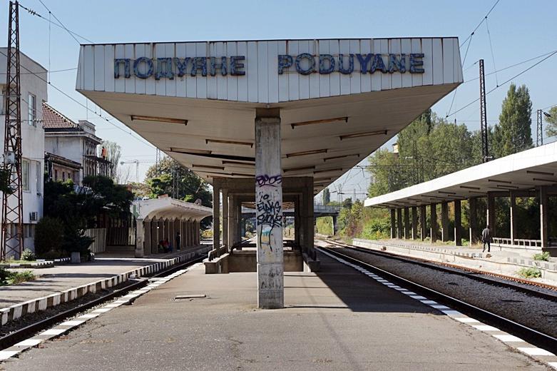 БДЖ спира влакове от и до София и страната за Великден
