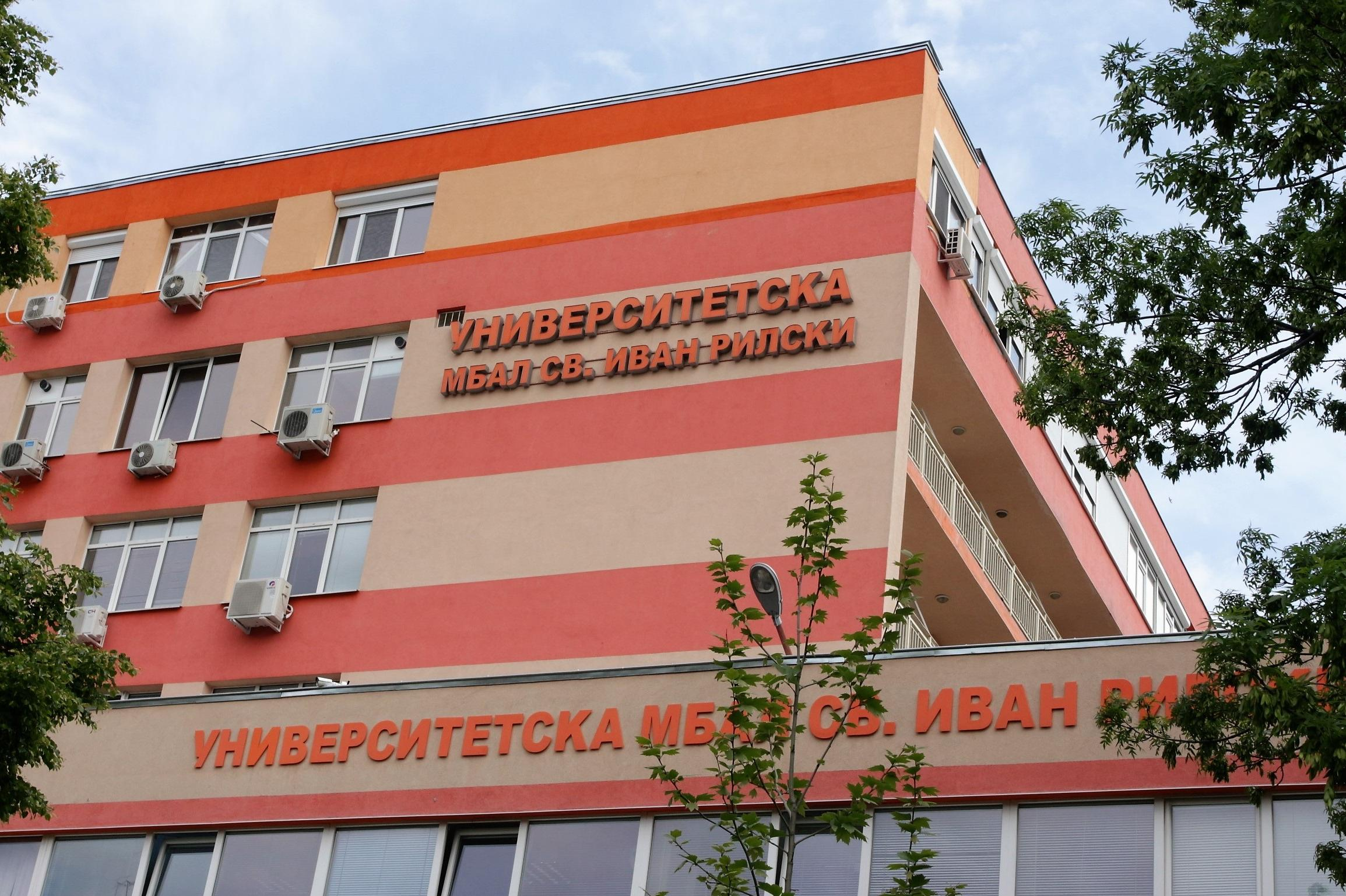 "Отвориха хематология и гастроентерология на ""Св. Иван Рилски"", приемат паци"