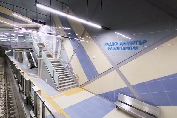 """Метростанция """"Хаджи Димитър"""" с два входа, изградено по Милански способ"""
