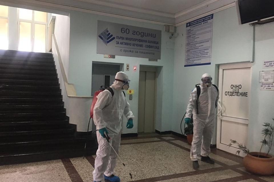 Разкриват отделение за лечение на пациенти с COVID-19 в Първа градска