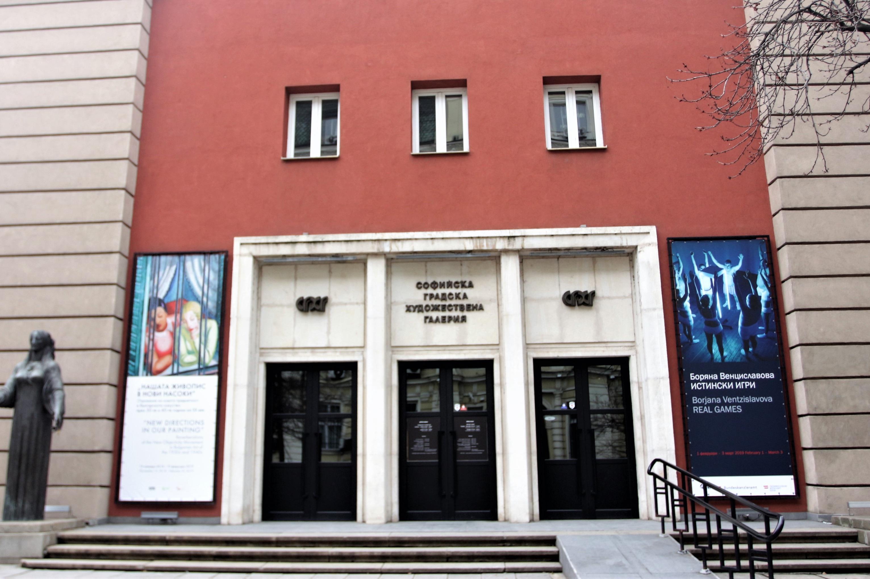 Софийската художествена галерия се разширява в сграда на бул. Дондуков
