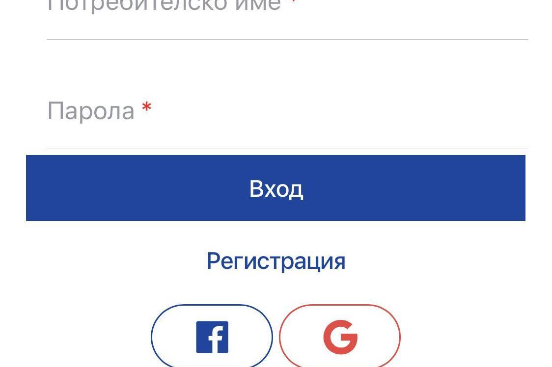 Столичани вече могат да използват и безплатно мобилно приложение за подаван