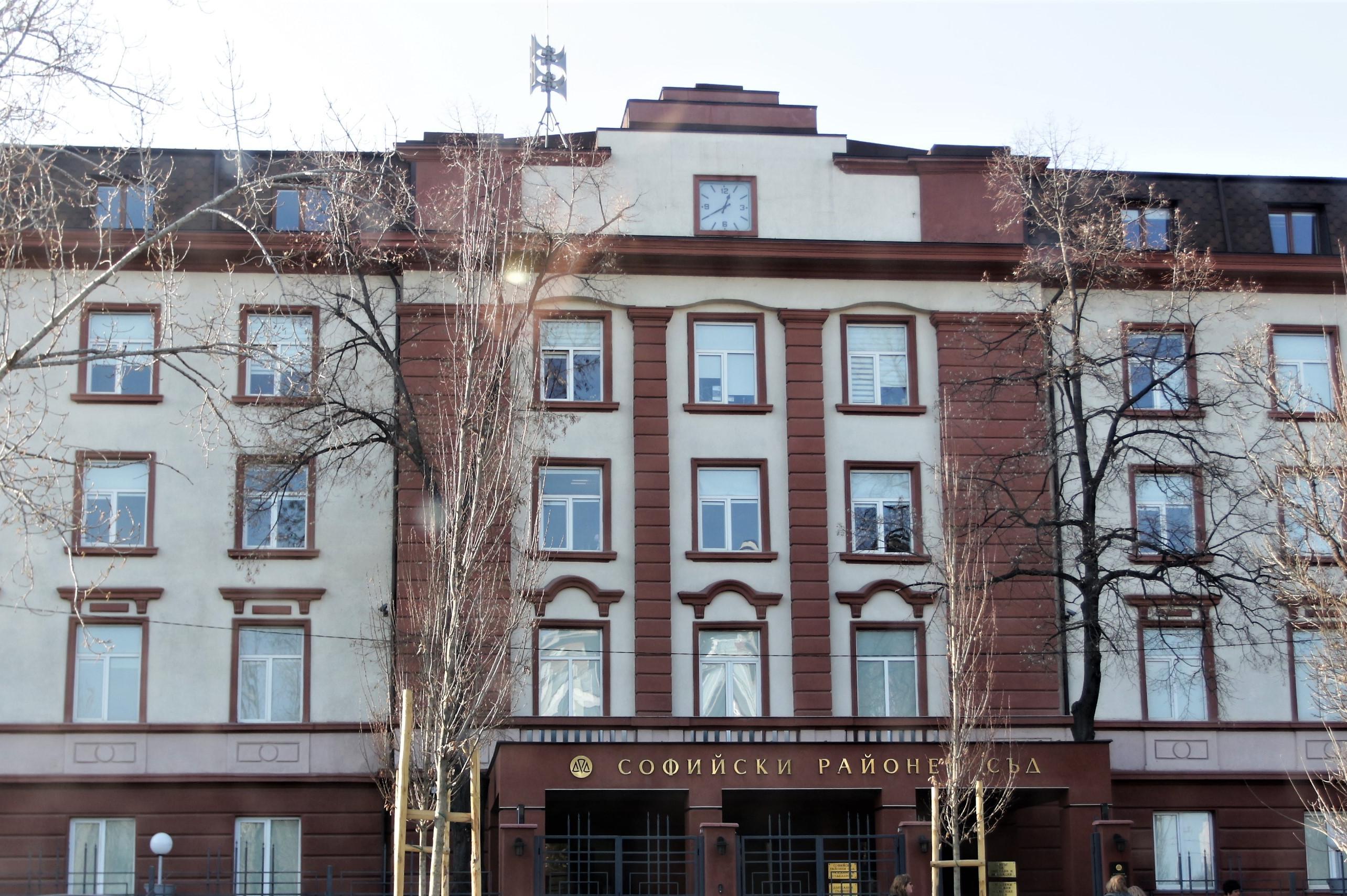 Софийски съд