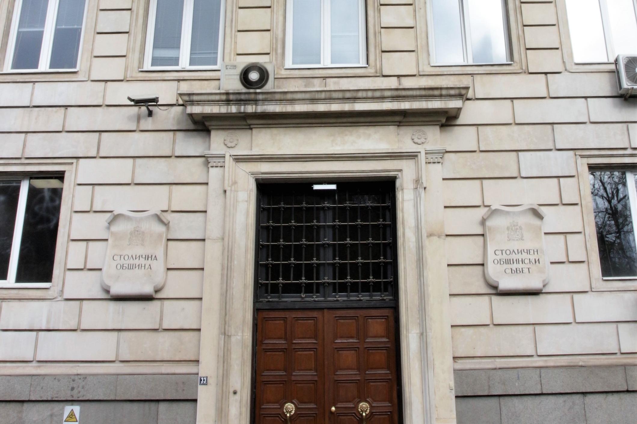 Общински съветници решават за 1 млн. лв. за Общински гаранционен фонд