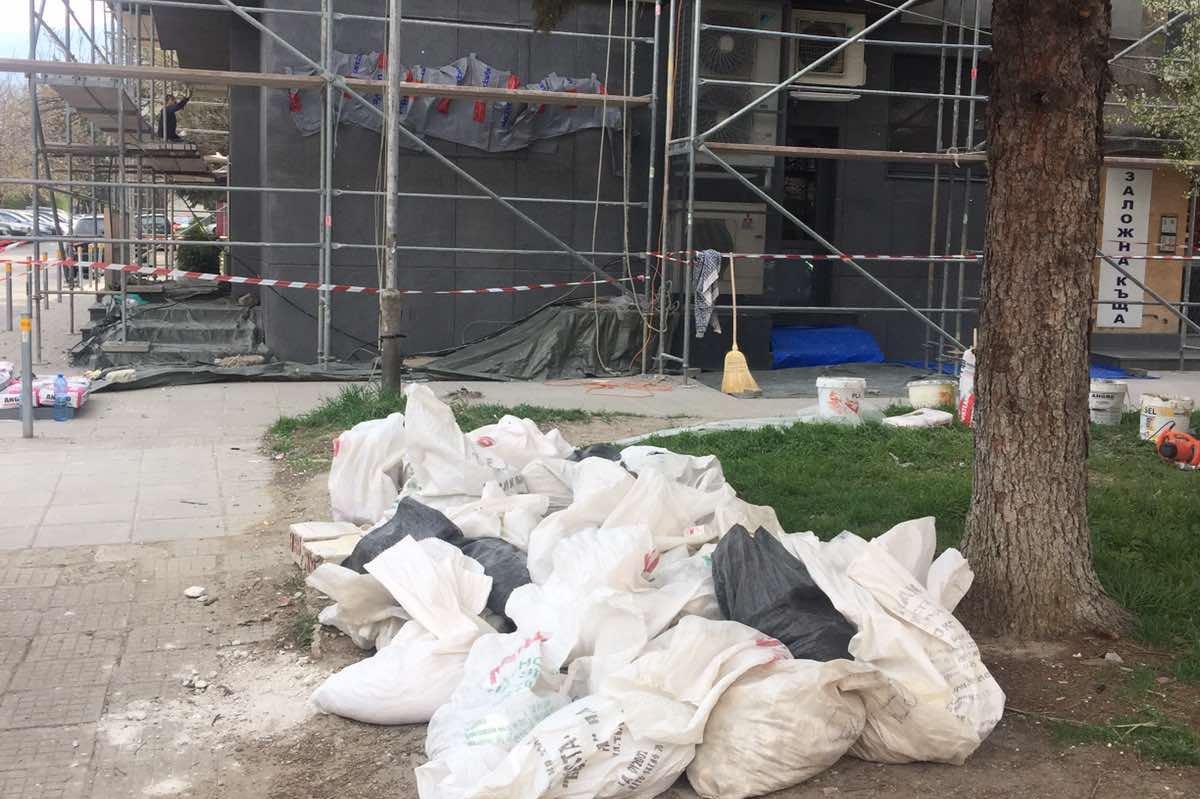 """Глобиха строители за замърсяване в """"Триадица"""""""