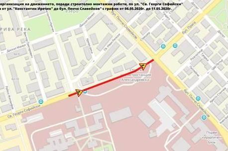"Полагането на асфалт затваря ""Георги Софийски"""