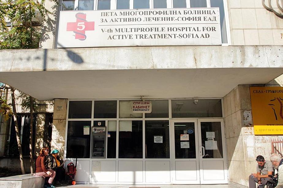 Столичната лекарска колегия с нови дарения за болници в София