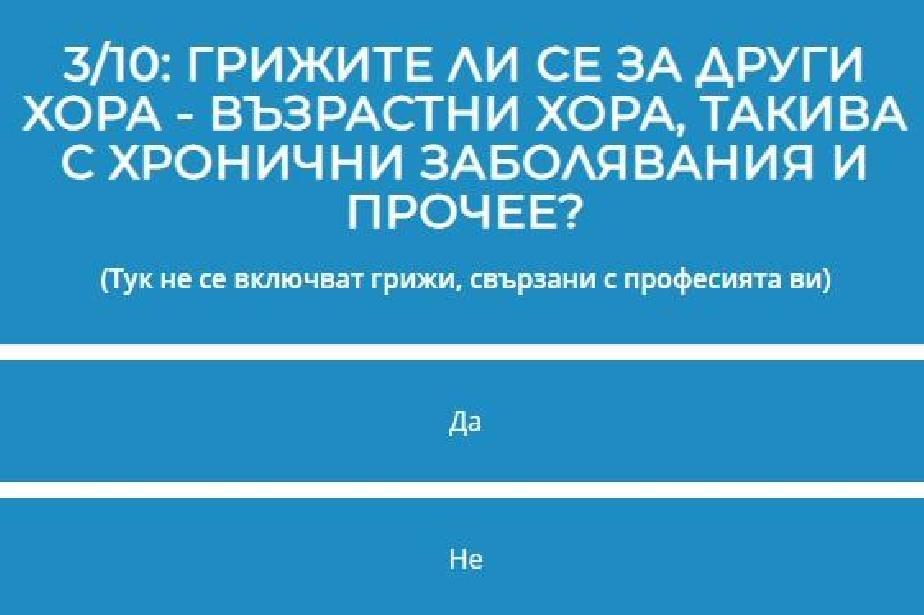 """Информационна платформа за COVID-19 създадоха лекари от """"Пирогов"""""""