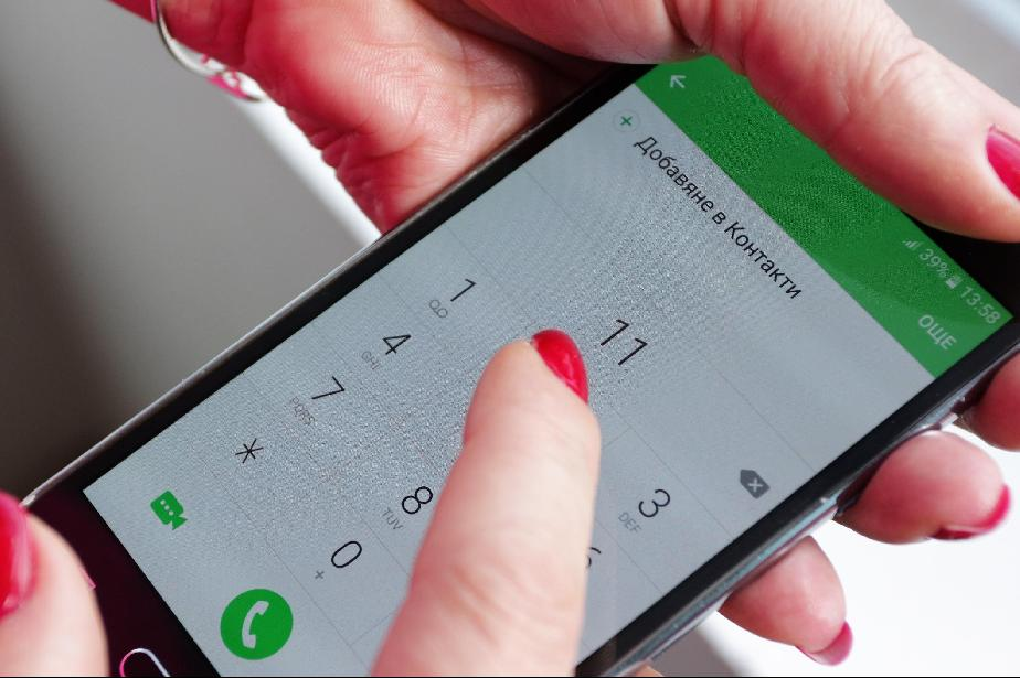 Направено е мобилно приложение, с което ще съобщаваме здравния си статус