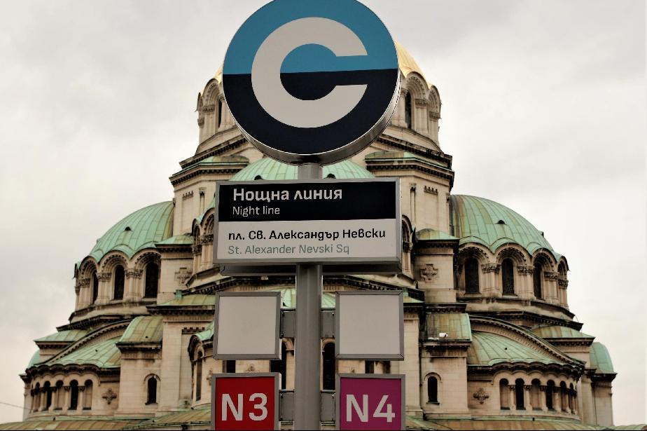 Променят работното време на градския транспорт, закриват се автобуси  58, 3