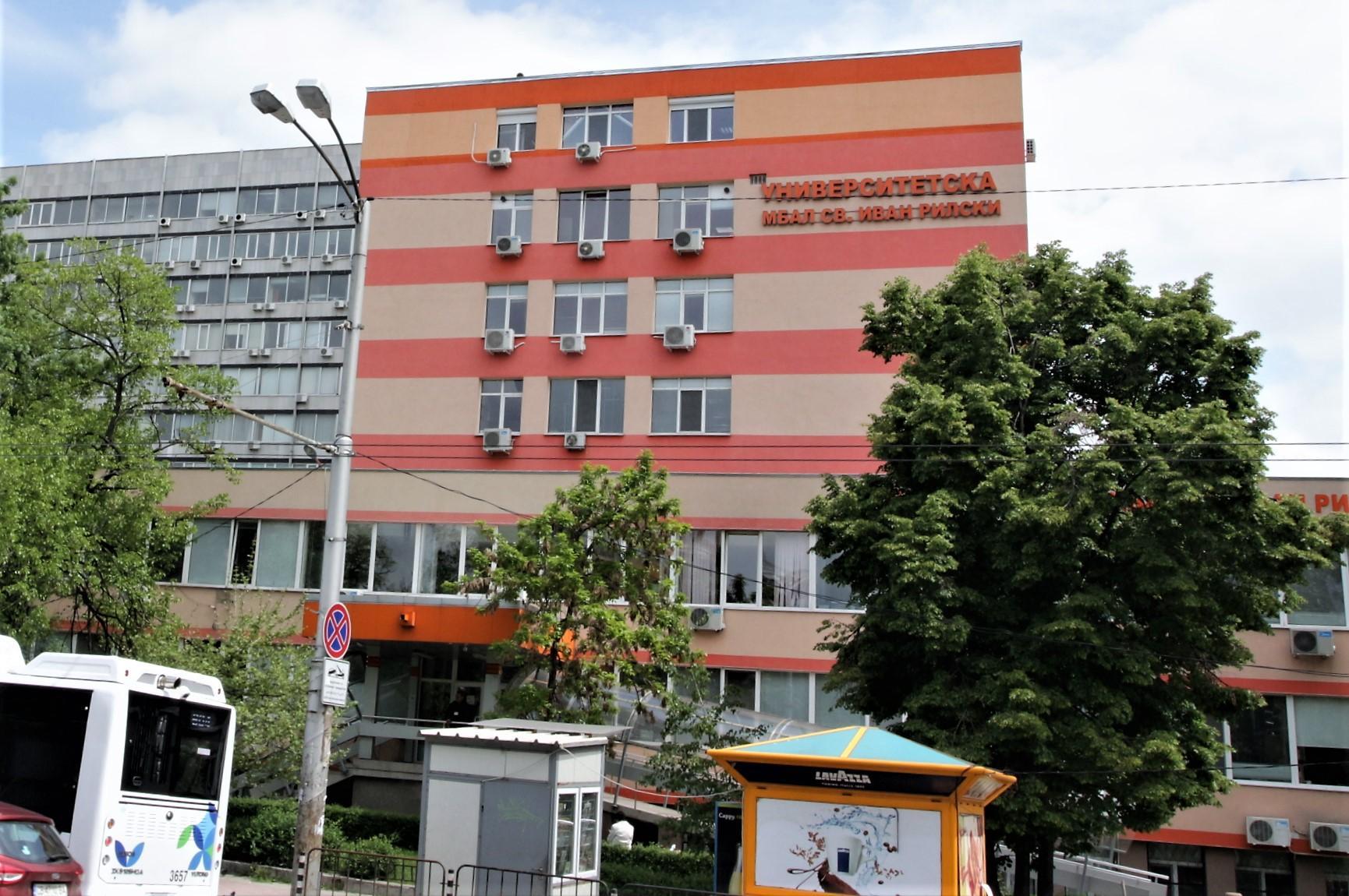 """""""Иван Рилски"""" удължава с една седмица безплатното тестване за хепатит C"""