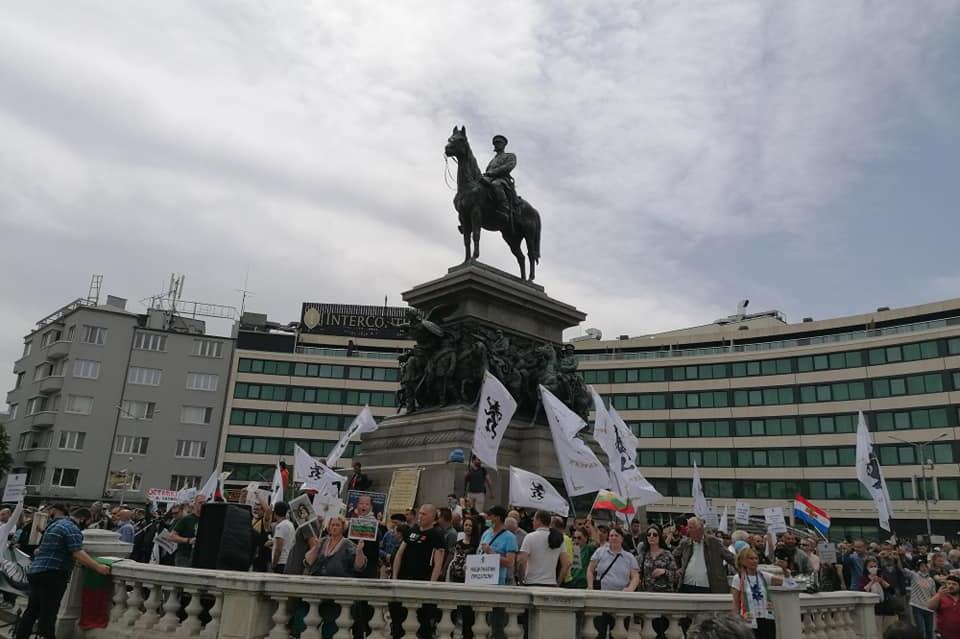 """Затвориха """"Цар Освободител"""" заради протест, има 9 арестувани"""