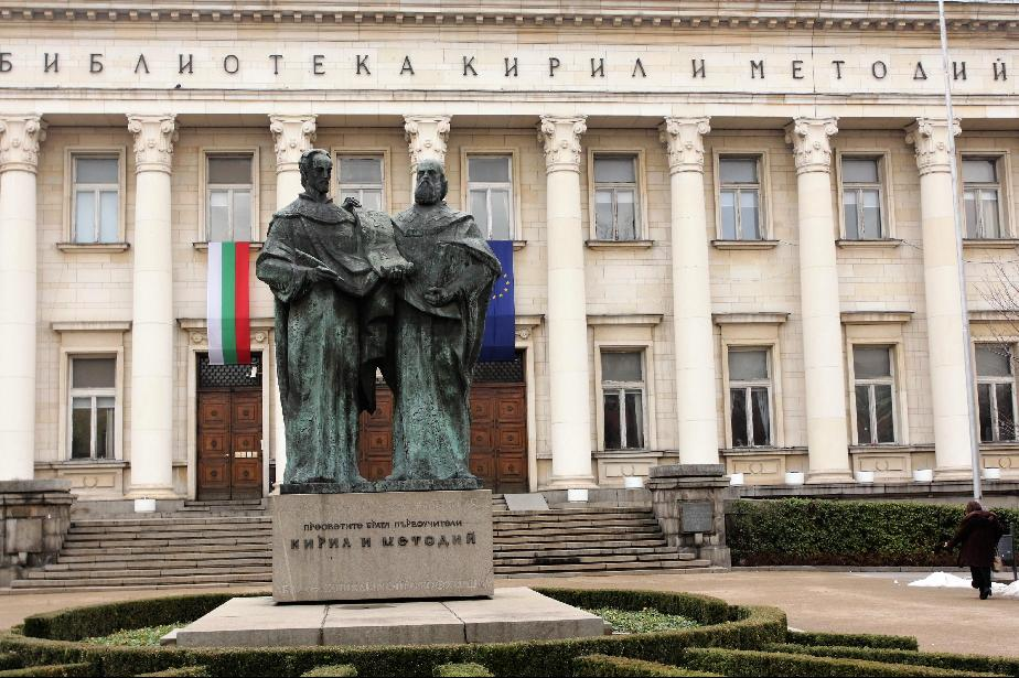 Националната библиотека отбелязва 24 май с онлайн среща с акад. Антон Донче