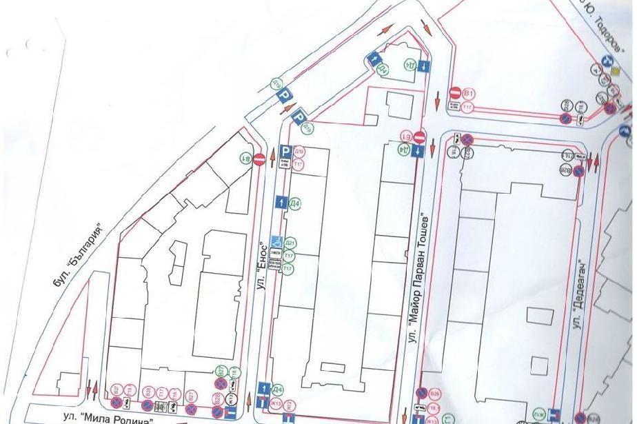 """""""Триадица"""" пита хората за въвеждане на еднопосочно движение по ул. """"Енос"""""""