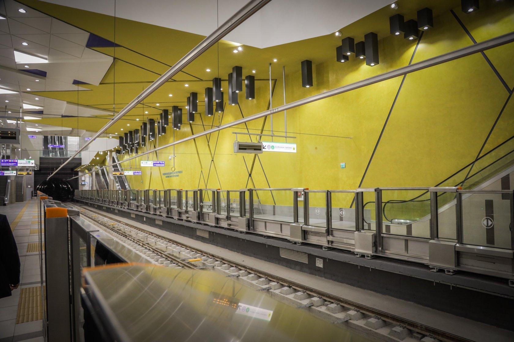 Инспекция метро