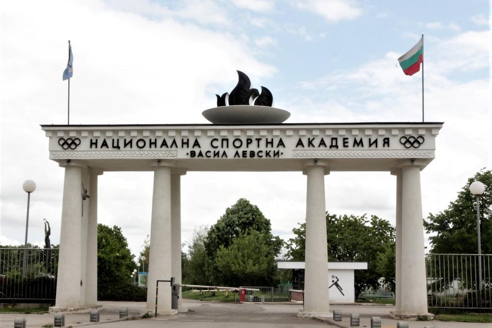 Времето и предстоящите събития в София на 1 юли 2020 г.