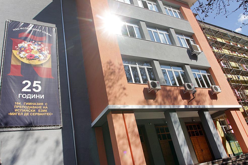 След първото класиране в София: Близо 3000 кандидат- първолаци не са приети