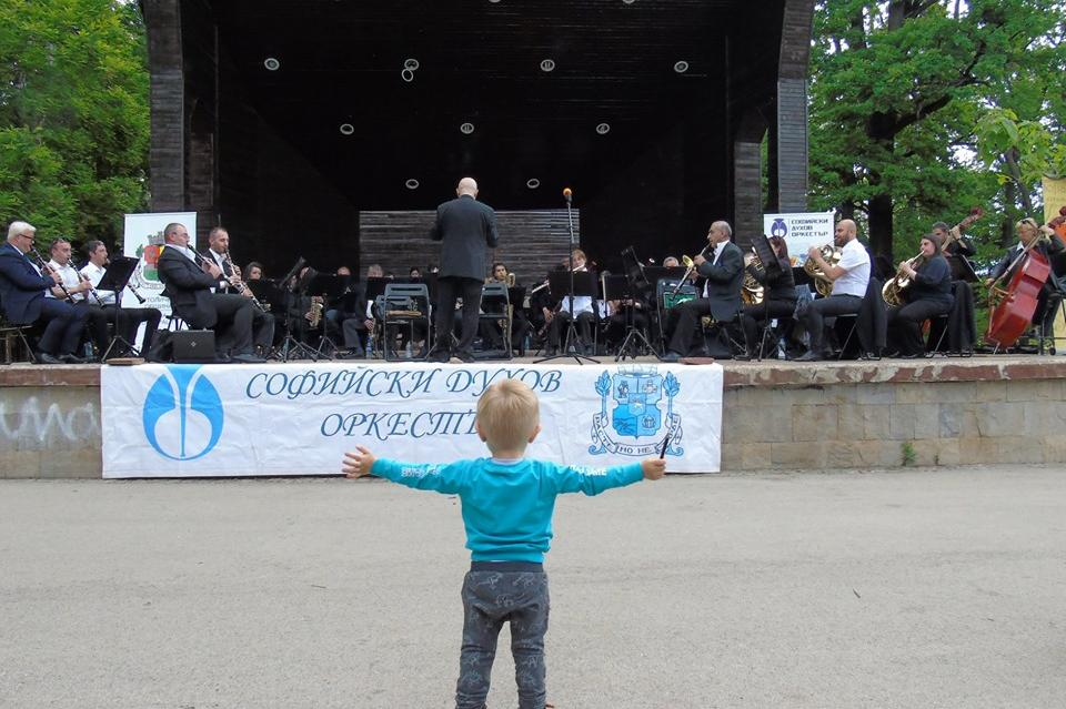 Концерт Борисова градина