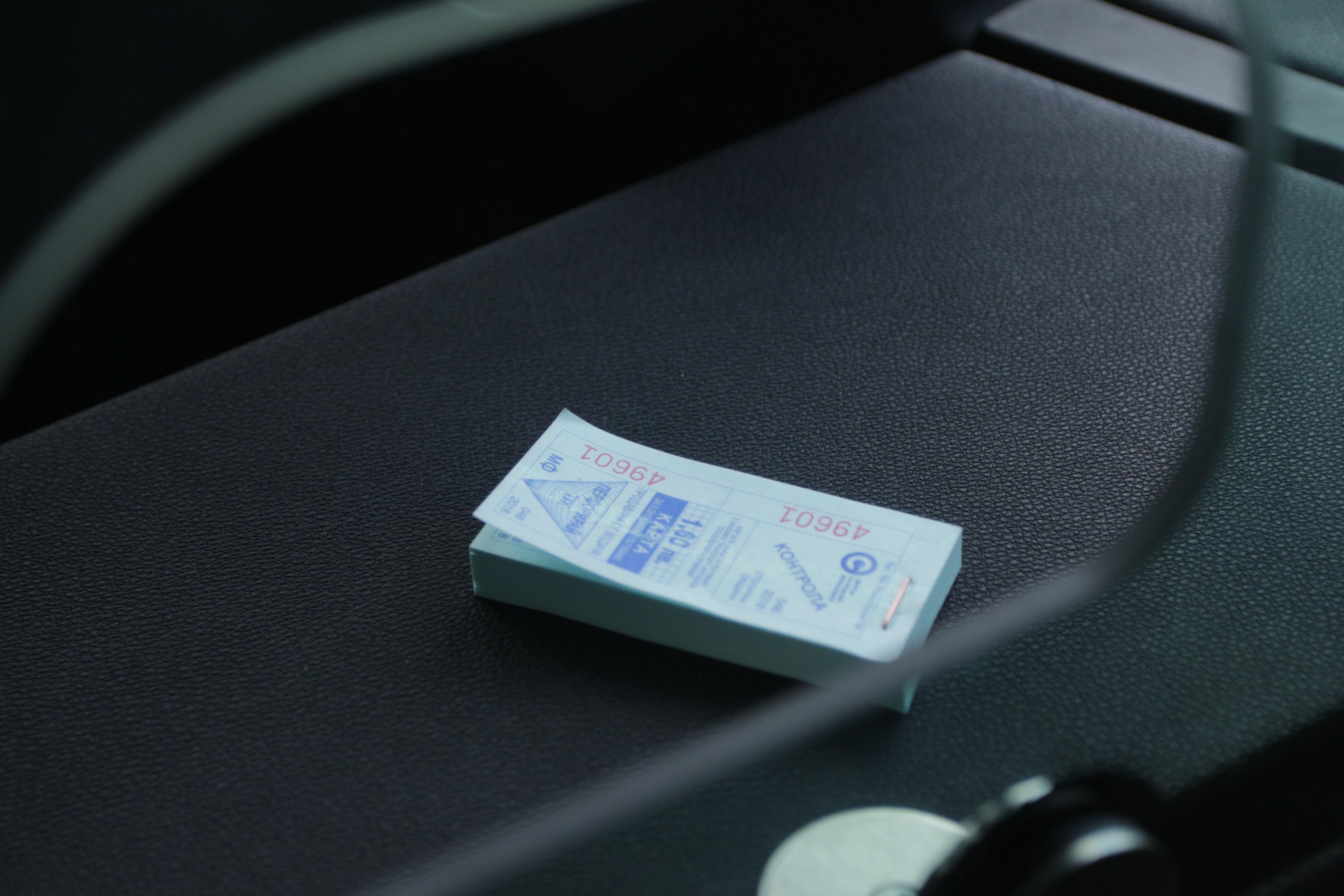От утре: Контрольори ще продават билети в градския транспорт в столицата