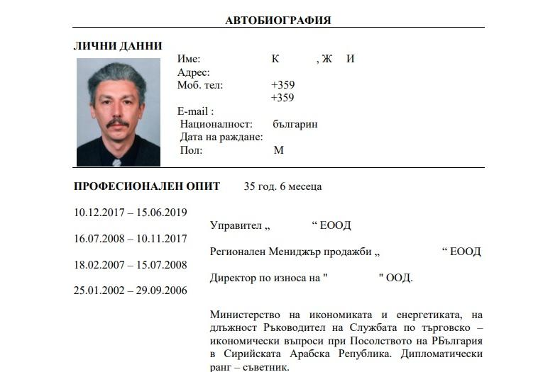 Претърсвания и изземвания на адреси в София, Русе и Пловдив заради Бобоков