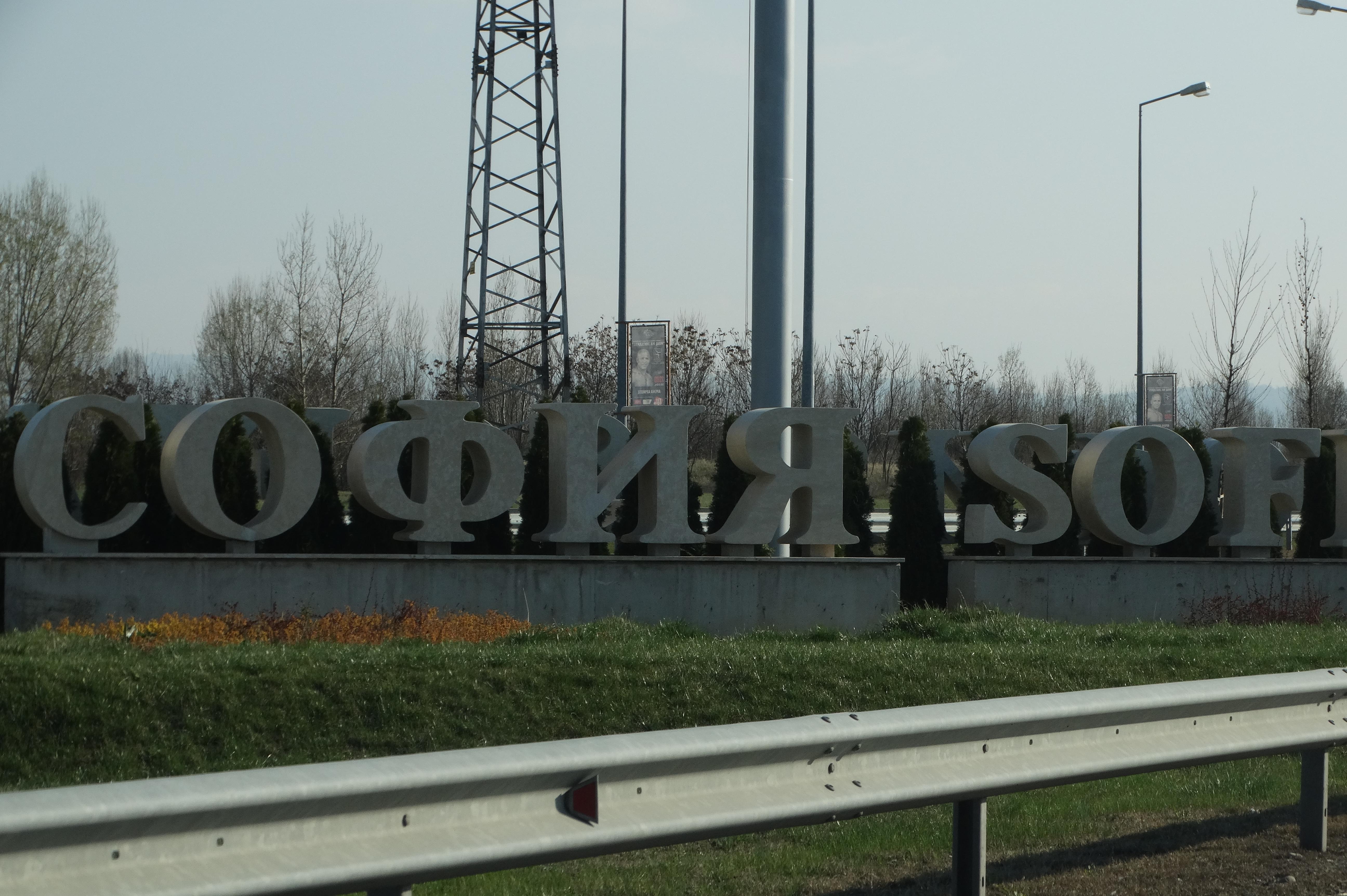 Кабинетът определи: Wizz Air ще лети по линията София- Санкт-Петербург- Соф