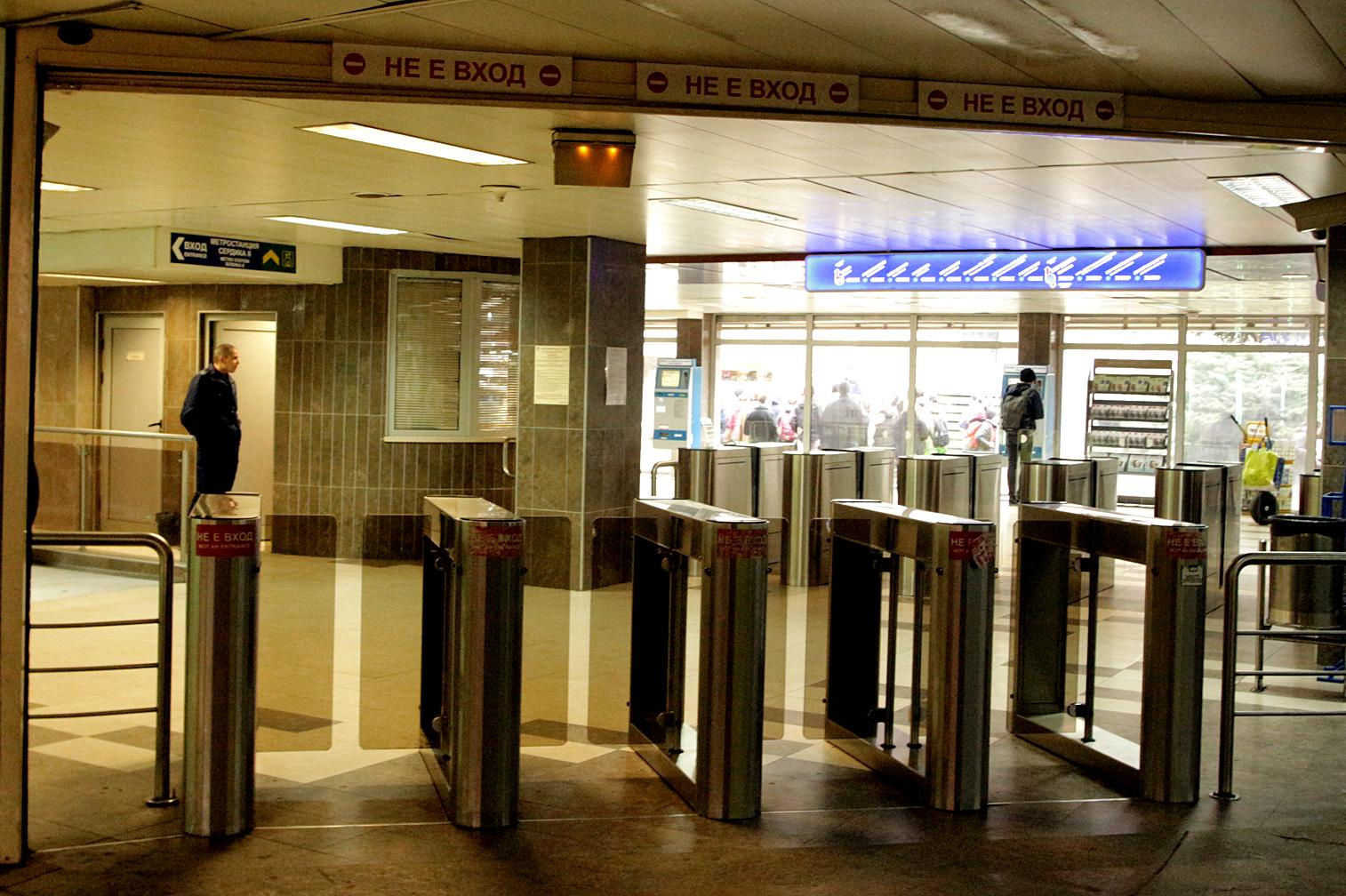 ЦГМ: Вече и в метрото може да се купят билети и карти за цял ден