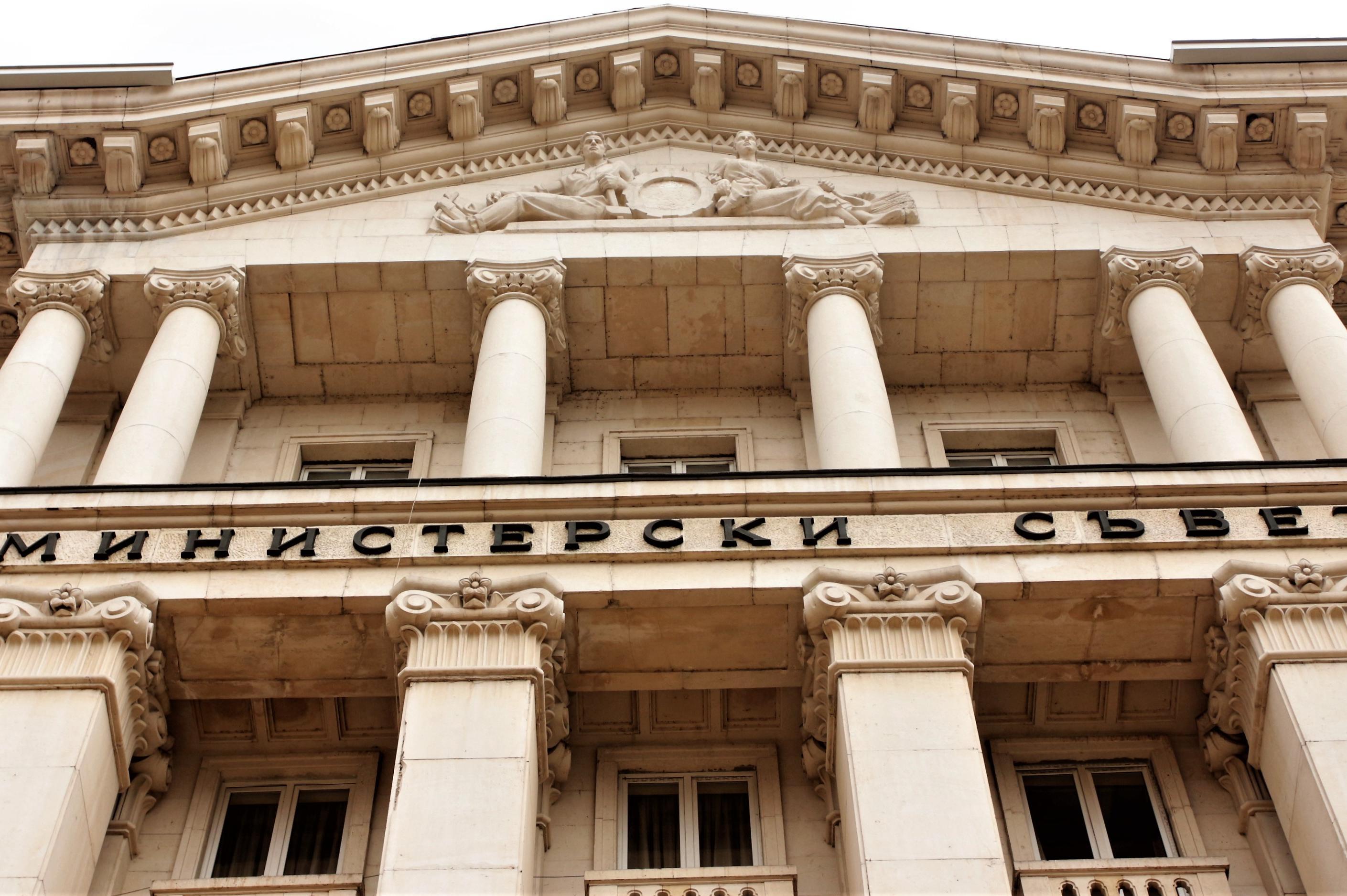 Правителството гласува 15 млн. лв. за училища и градини в София
