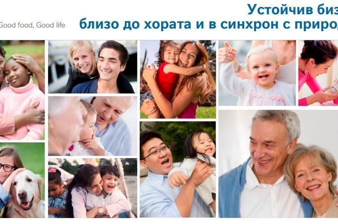 Нестле България ще удвои инвестициите в София, остава лидер в 5 от 7 катего