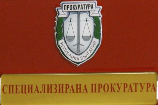Спецпрокуратурата разследва президентски съветник и магистрат покрай боклук