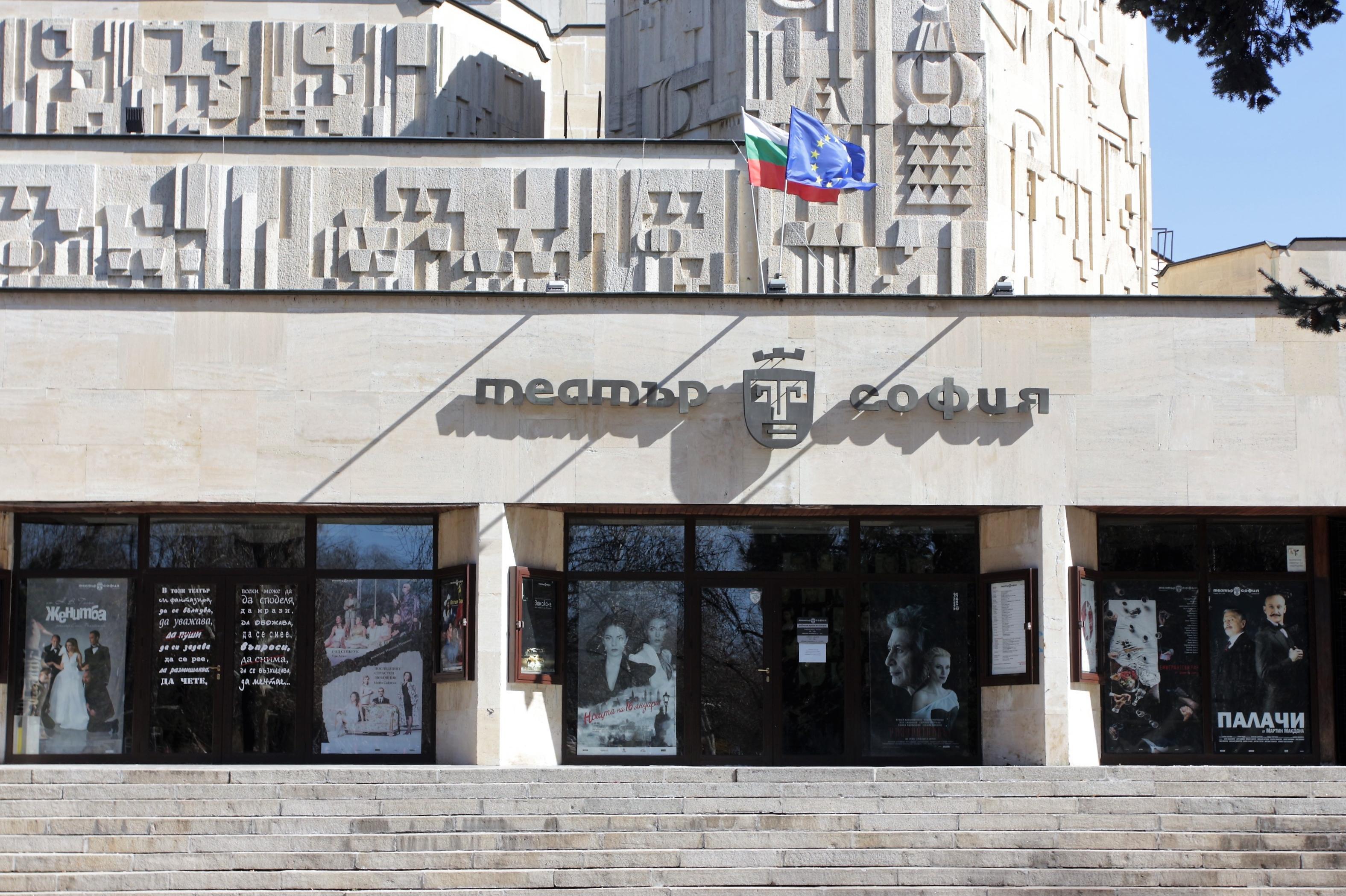 """Театър """"София"""" открива сцена """"На стълбите"""" със """"Солунските съзаклятници"""""""