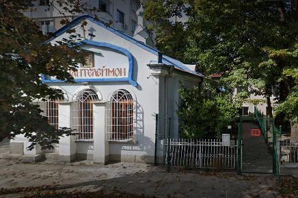 """Храмът """"Св. вмчк Пантелеймон"""" няма да пострада от разширението на бул.""""Цар"""