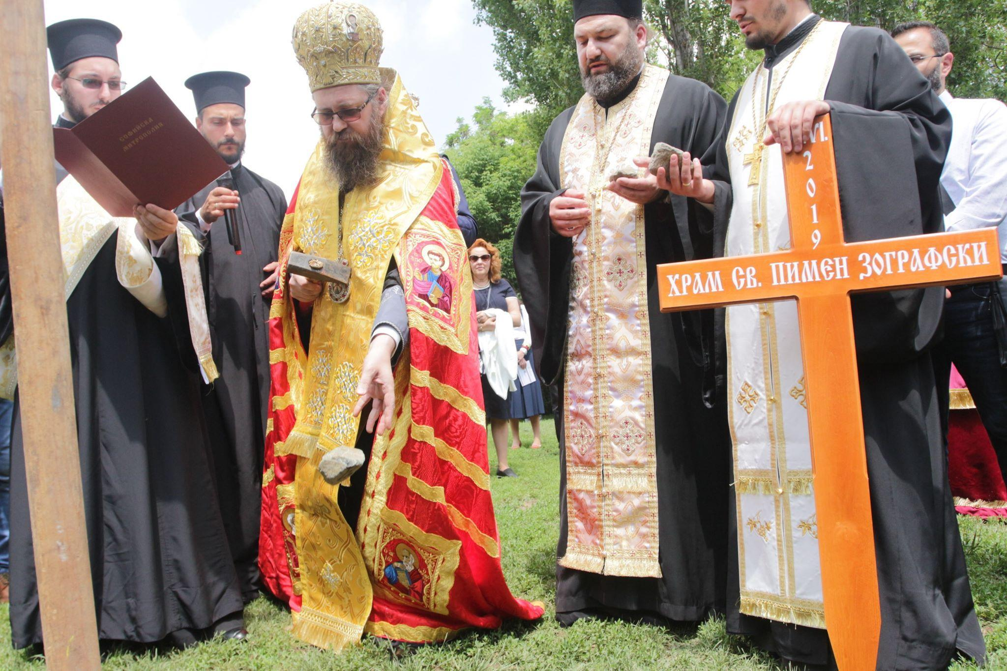 Столична община ще подкрепи със 170 000 лв. 4 църкви в София