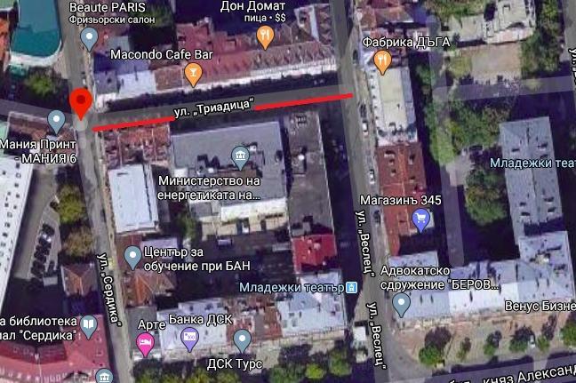 """""""КвАРТал"""" затваря ул. Триадица в столицата"""