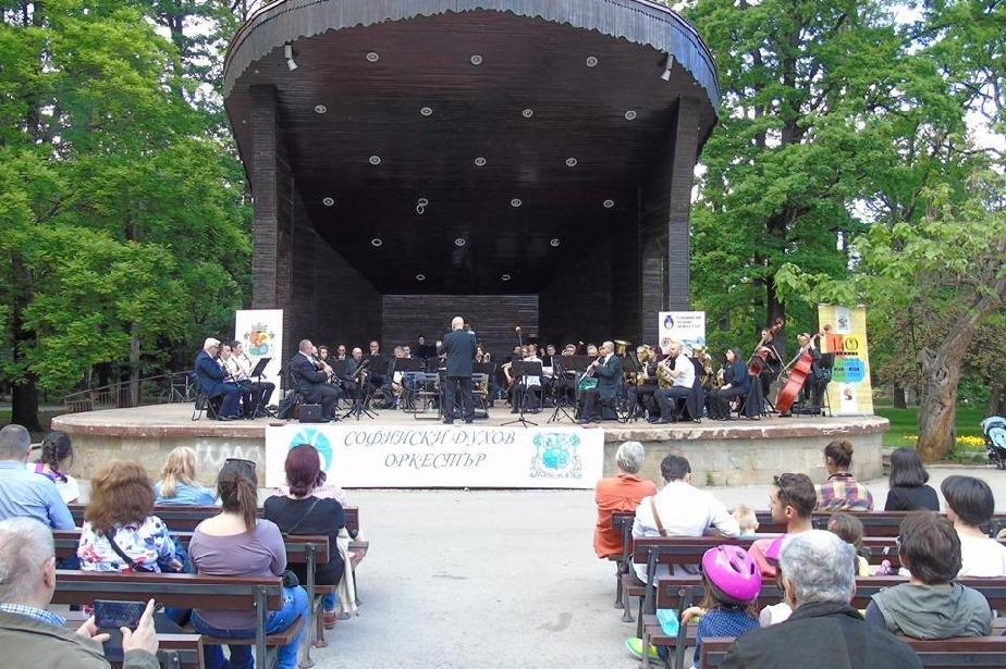 Софийският духов оркестър подновява концертите си в Борисовата градина