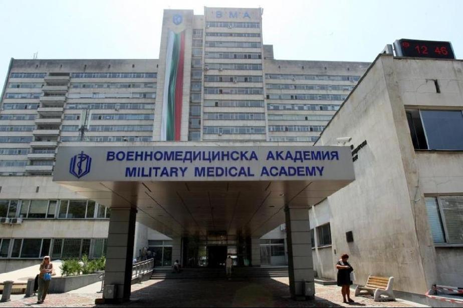 Двама от пострадалите на Струма са в стабилно състояние във ВМА София