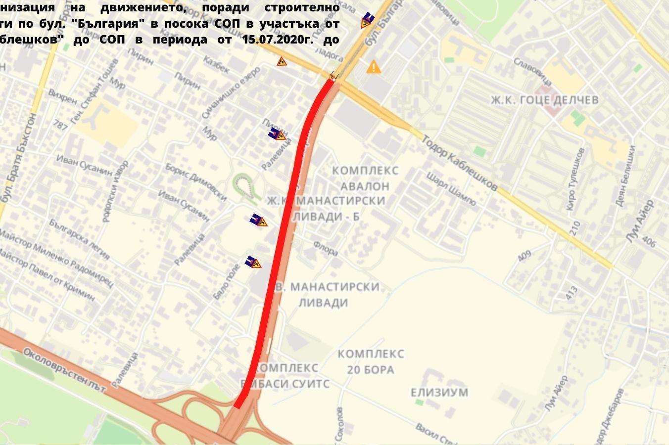 """Пускат движението по """"България"""" от Околовръстното до Боянска река, затварят"""